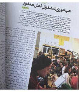 آهنگسازان ایرانی-نگین زمردی