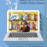 آموزش آنلاین موسیقی-گذر موسیقی